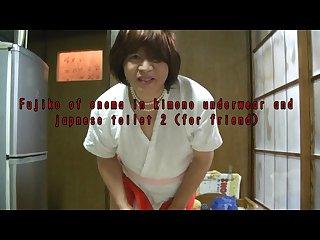 Jyosoukofujiko of enema in kimono Underwear 2