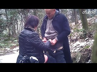 Chinese daddy Forest 24