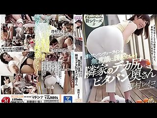 JavBusty.com - JAV I am In Love With A Small Soap Bubble