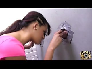 Gloryhole sniffing old version