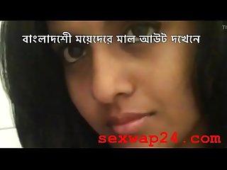 Bangladeshi chakma meyeder malout deken sexwap24 com