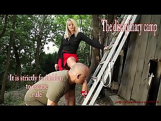 The disciplinary camp