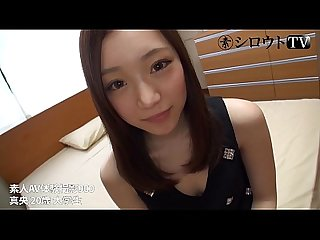 Mao japanese amateur sex shiroutotv 18min