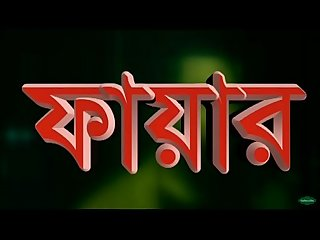 Bangla fire movie only hottest parts